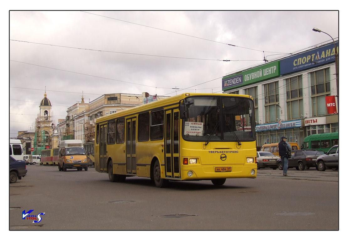 Московская область, 2640 - лиаз-529260 (10,5; 2-2-2)